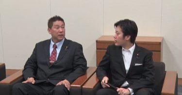 丸山穂高先輩がN国党入るってよ~。