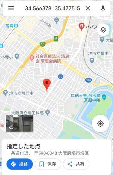 今日のクソ株日記と謎の道路13号線(府道30号線)の話。
